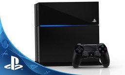 YouTube บน PlayStation 4 ออกอัพเดต รองรับ PlayStation VR