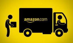 แม่เผลอแล้วเจอกัน เด็ก 6 ขวบยืมลายนิ้วมือแม่ที่กำลังหลับ ซื้อของ Amazon ไปกว่า $250