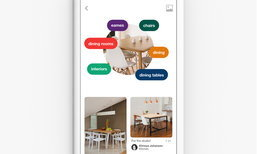 Pinterest เปิดตัวฟีเจอร์ Lens เวอร์ชันเบต้า ใช้รูปถ่ายค้นหาและแยกแยะสินค้า