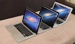 5 สิ่งที่ควรทำก่อนขายหรือยกเครื่อง MacBook ของคุณให้กับผู้อื่น