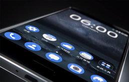 หลุดสเปค Nokia Heart มือถือน้องเล็กสเปคเบา ๆ จากโนเกีย