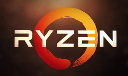 AMD เปิดตัว Ryzen CPU พลังแรงตัวใหม่ที่แรงกว่าเดิม