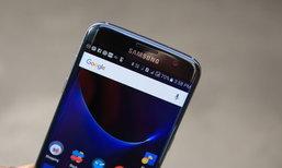 หลุดราคา Samsung Galaxy S8 ถูกสุดเริ่มต้น 28,000 บาท!!