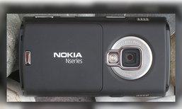 Nokia Nseries มือถือซีรีส์ดังในตำนานอาจคืนชีพ! หลังพบข้อมูลยื่นจดเครื่องหมายการค้าในจีนแล้ว