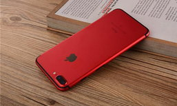 ชมคอนเซปต์ iPhone 7 และ iPhone 7 Plus สีแดง สวยเข้ม!!