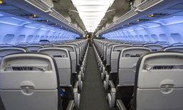 สหรัฐห้ามผู้โดยสารสายการบินตะวันออกกลาง ถืออุปกรณ์อิเล็กทรอนิกส์ขนาดใหญ่ขึ้นเครื่อง