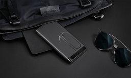 Huawei เปิดตัวแบตเตอรี่เสริมขนาด 10000 mAh พร้อมใช้ USB-C