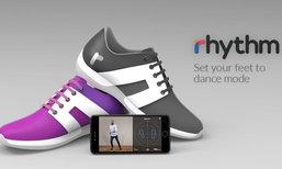 Rhythm Shoes รองเท้าเพื่อขาแดนซ์ บอกข้อมูลได้ครบถ้วนทุกสิ่งในคู่เดียว
