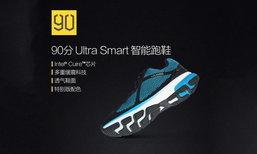 Xiaomi เปิดตัว 90 Minutes Ultra Smart Sportswear รองเท้าอัจฉริยะที่ติดตั้ง Intel Cuire เข้าไปด้วย