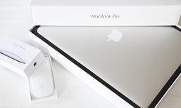 จะทำอย่างไร ? ถ้าต้องเชื่อมต่อ MacBook, MacBook Pro รุ่นใหม่ผ่าน USB-C ไปยังอุปกรณ์อื่น ๆ