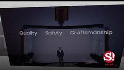 เปิดตัว Samsung Galaxy S8 อย่างเป็นทางการ กับการเปลี่ยนโฉมที่ไม่เหมือนเดิม