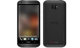 หลุดภาพ HTC Zara รุ่นกลางในทรง HTC One