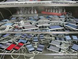 ภาพหลุด iPhone 5C ที่กำลังถูกทดสอบอยู่ใน Pegatron