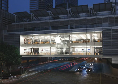 IFC-mall
