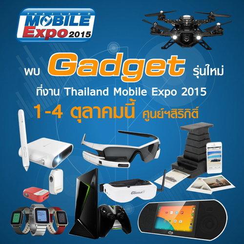 2Banner-Gadget-TME2015-1040x1040