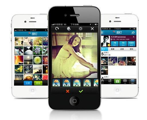 TuDing-app-01