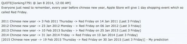 Apple-Red-Friday-2015-Prediction-600x143