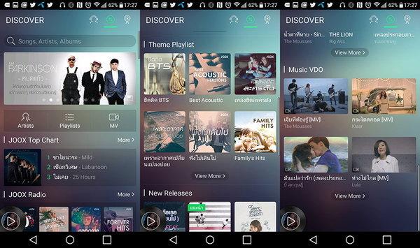 JOOX Music - 10แอปฟรียอดนิยม