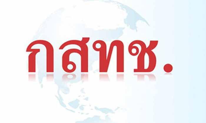 nbtc.prepaid