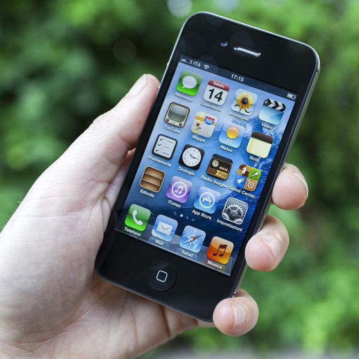 ปิดฉาก iPhone 4