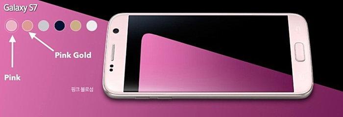 Samsung Galaxy S7 สีชมพู