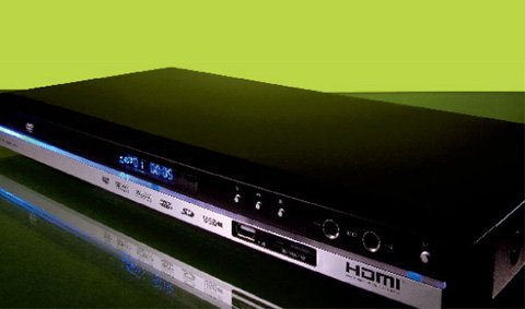 Elze Z7000 Upscaling DVD Player