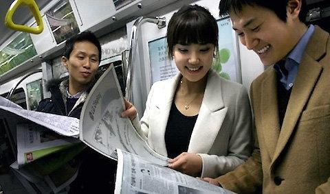 ว้าว!!! หนังสือพิมพ์ e-paper ม้วนได้
