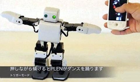 """บังคับหุ่นยนต์จิ๋วด้วย """"แอนดรอยด์โฟน"""""""