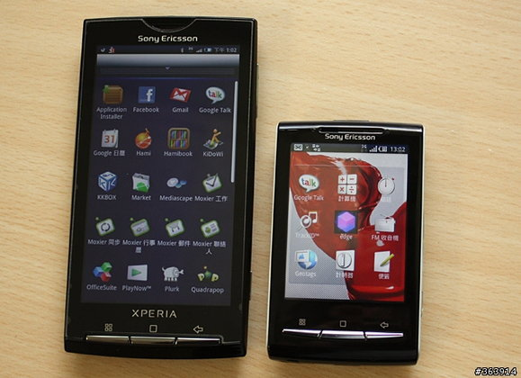 Sony Ericsson X10 mini เตรียมตัวลุยแล้ว