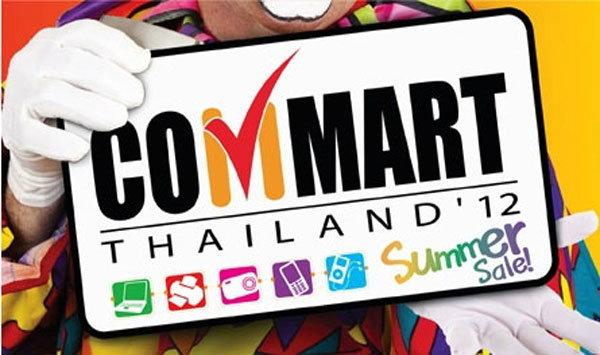 โปรโมชั่นล่าสุดในงาน Commart Thailand 2012