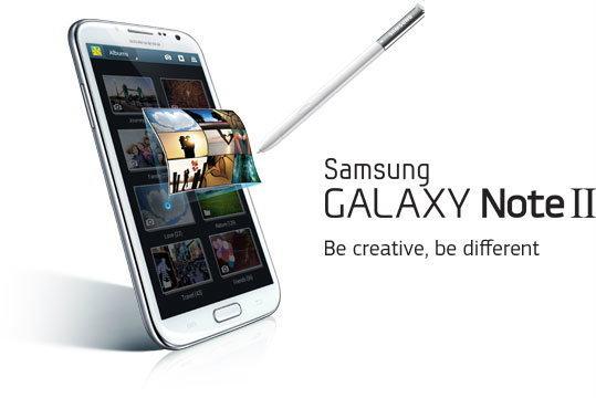 อัพเดท!! ราคา Samsung Galaxy Note II
