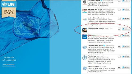 อึ้ง ! ทวิตเตอร์ UN ฟอลดาราหนังชมพูเมืองเบียร์