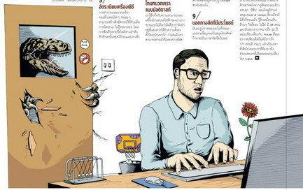 10 สิ่งเกี่ยวกับเทคโนโลยี...ที่เราจัดเตรียมขึ้นเพื่อทดสอบตัวเอง