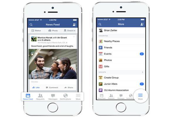 Facebook for iOS อัพเดต: เปลี่ยนอินเทอร์เฟซและปรับดีไซน์ให้แบนลง