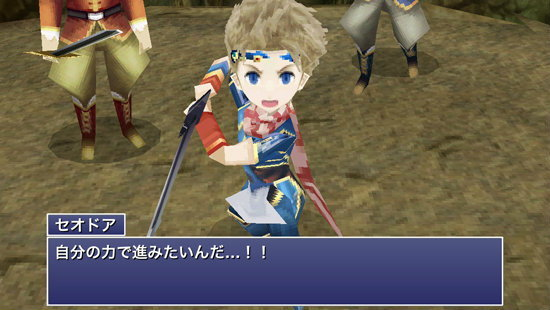 Final Fantasy IV: The After Years ประกาศลง iOS และ Android เร็วๆ นี้