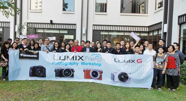 """กิจกรรม """"Lumix Friend Photography Workshop"""" เปิดประสบการณ์การถ่ายภาพในมุมมองใหม่"""
