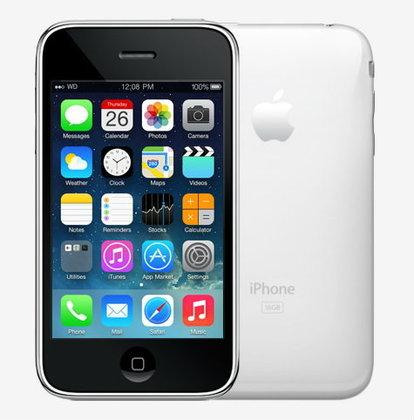 iPhone รุ่นเก่าเก๋าได้ใช้ iOS 7 … ?