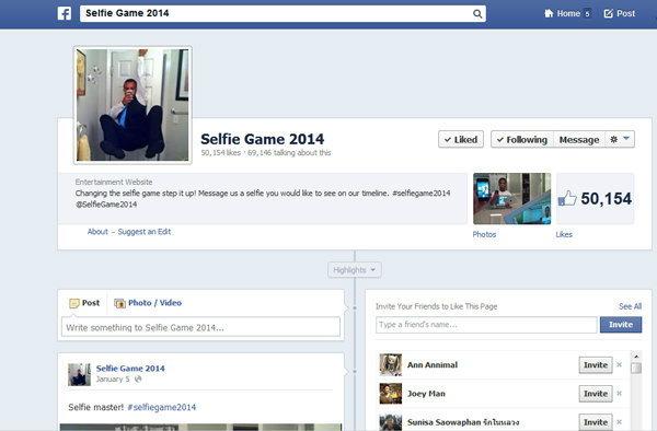 "Fanpage ""Selfie Game 2014"" เทรนด์ถ่ายรูป ฮา เสียว หลุดโลก"