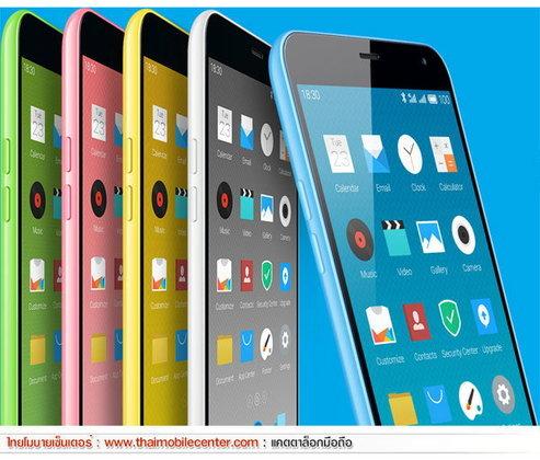 อยากใช้ไอโฟนแต่งบน้อยลองนี้...แฝดผู้น้องของ iPhone 5C