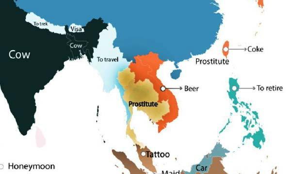 """โลกใช้ """"คีย์เวิร์ด"""" สืบค้นหาราคา """"บริการทางเพศ"""" ในไทยผ่านกูเกิลมากสุด"""