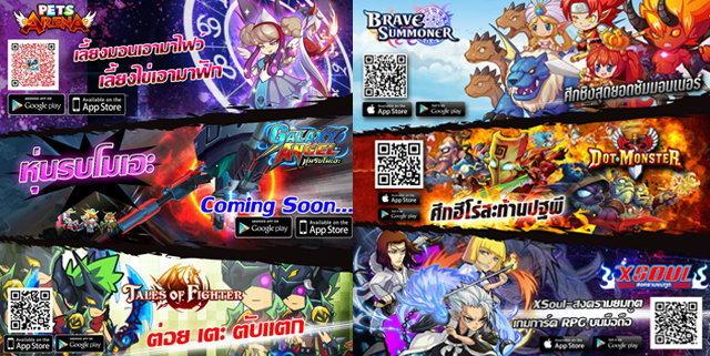 Winner Connect รวมเกมมือถือใหม่ ลุยงาน Thailand Mobile Expo 2015