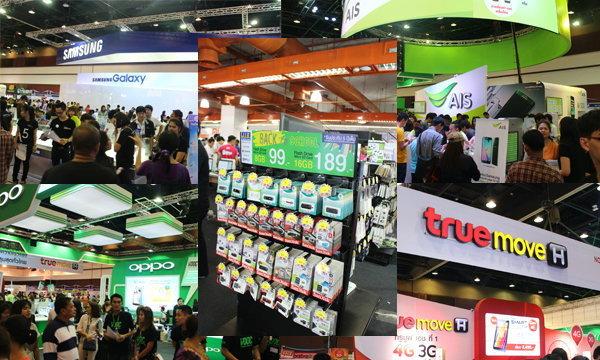 พาชมบรรยากาศงานมือถือราคาถูกในไทยแลนด์ โมบาย เอ็กซ์โป 2015