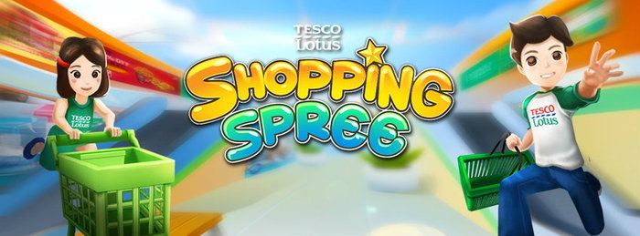 รีวิวเกมส์ Tesco Lotus Shopping Spree สุดเจ๋งดาวน์โหลดฟรี เล่นสนุก แลกของได้จริง!!