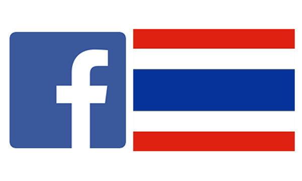 [ข่าวลือ] Facebook สาขาประเทศไทยได้ผู้บริหารแล้ว… มาจาก Google นี่เอง?