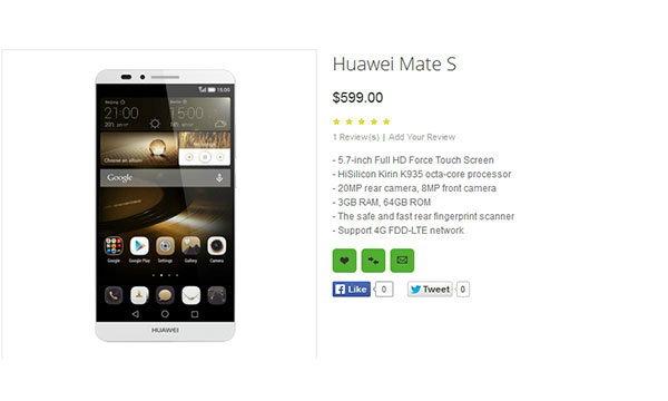 หลุดข้อมูล Huawei Mate S จะได้ใช้งานจอแบบ Force Touch ด้วย