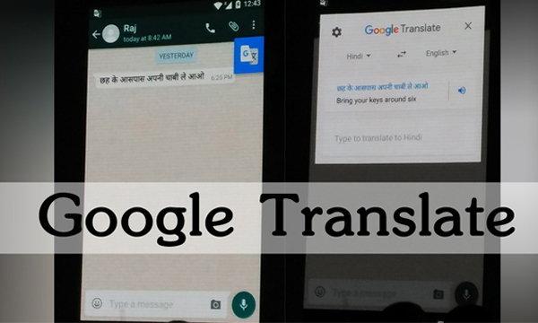 ทำลายกำแพงด้านภาษา ! Google Translate ช่วยแปลบทสนทนา แบบไม่ต้องเปลี่ยนแอพ