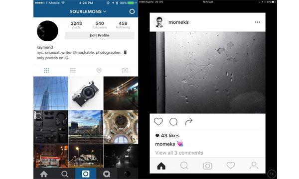 Instagram กำลังทดสอบแอพดีไซน์ใหม่ เน้นใช้สีขาวดำและไอคอนเรียบขึ้น