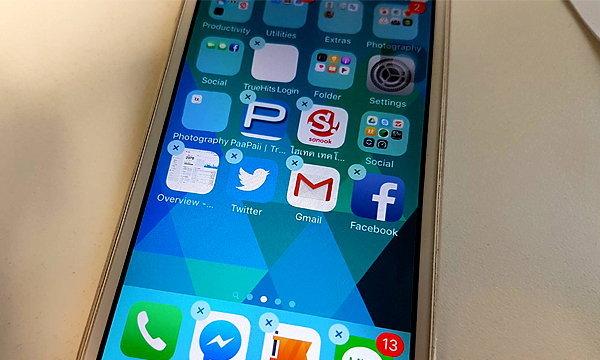 Apple อาจอนุญาตให้คนซ่อนแอพที่มากับ iOS ได้ใน iOS 10