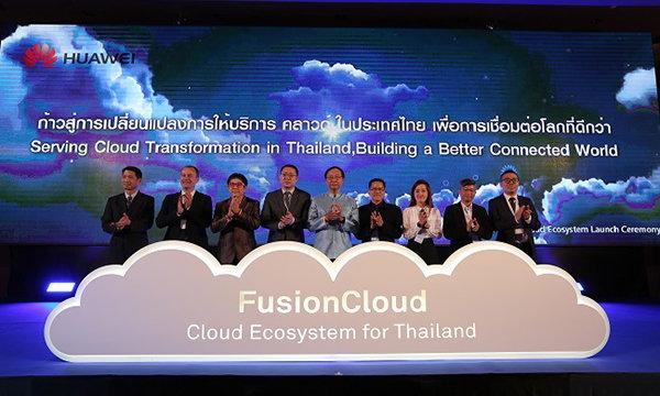 หัวเว่ย เปิดเวที HCC Thailand 2016 หนุนไทยเกาะติดคลาวด์เข้าสู่ยุคเศรษฐกิจดิจิทัล