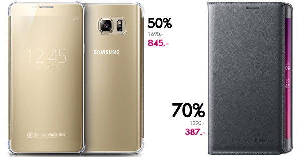 Samsung หั่นราคาเคสมือถือครั้งใหญ่ ลดสูงสุด 70%!